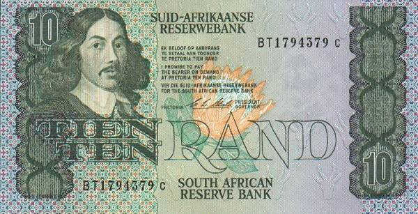 Sa forex exchange